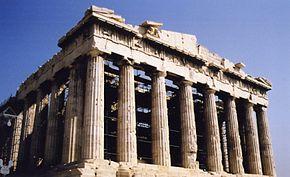 Αρχαιοελληνική Ιστορία
